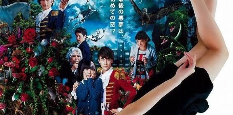 DVD Akumu Chan the Movie
