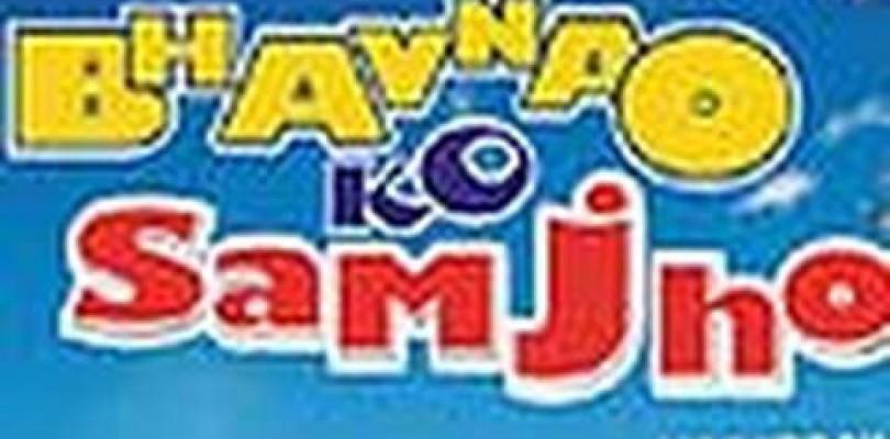 DVD Bhavnao Ko Samjho