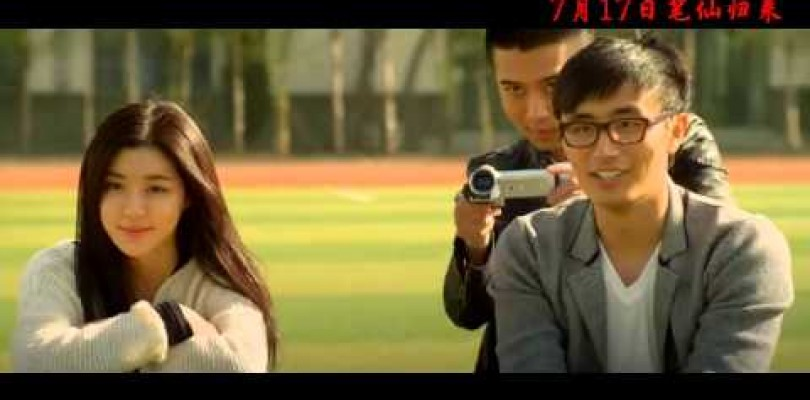 DVD Bi Xian 2