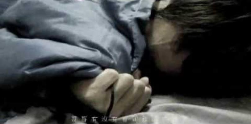 DVD Bi Xian