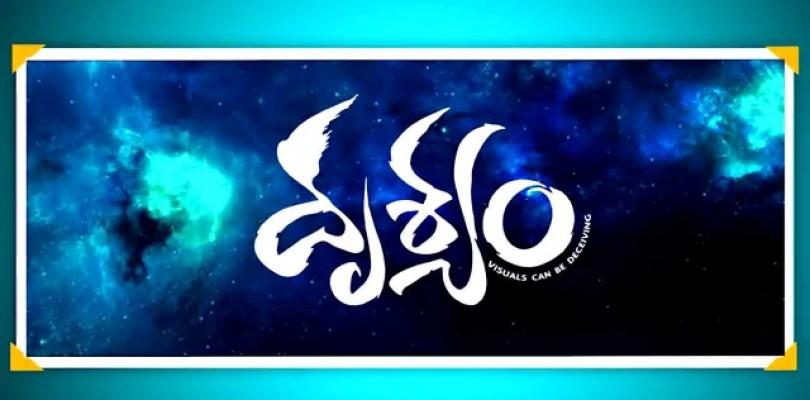 DVD Drushyam