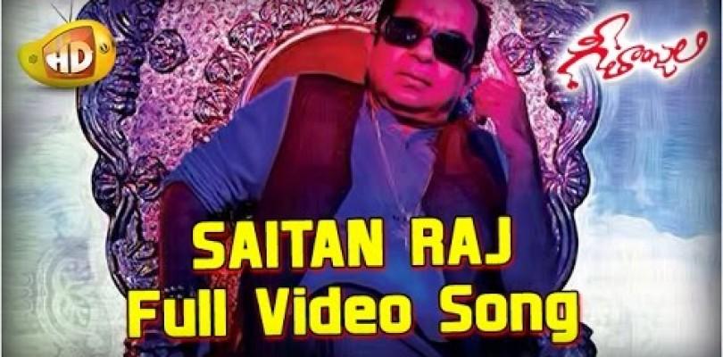DVD Geethanjali