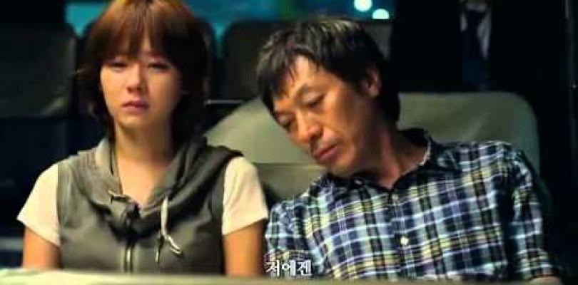 DVD Gongbeom