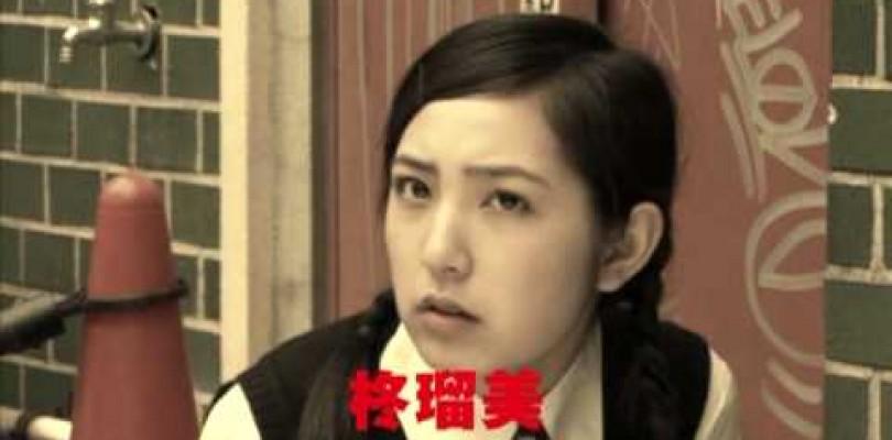 DVD Gyakushû! Sukeban hantâzu: Jigoku no kettô