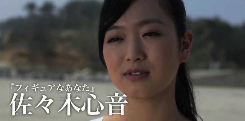 DVD Hadaka no itoko