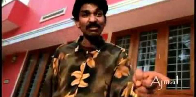 DVD Krishnanum Radhayum