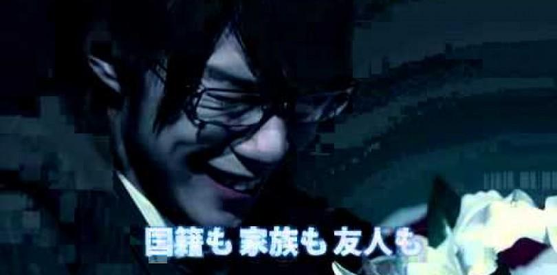 DVD Mesaia: Shikkoku no shou