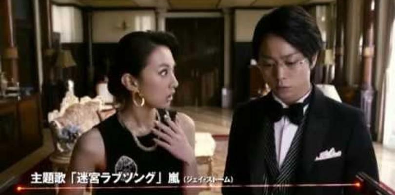 DVD Nazotoki wa dinâ no ato de