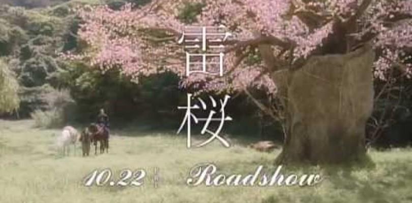 DVD Raiou