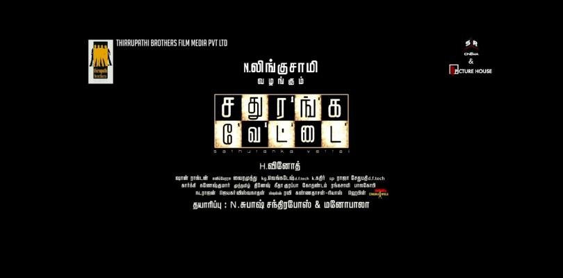 DVD Sathuranga Vettai