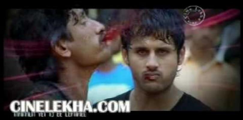 DVD Seetharamula Kalyanam Lankalo