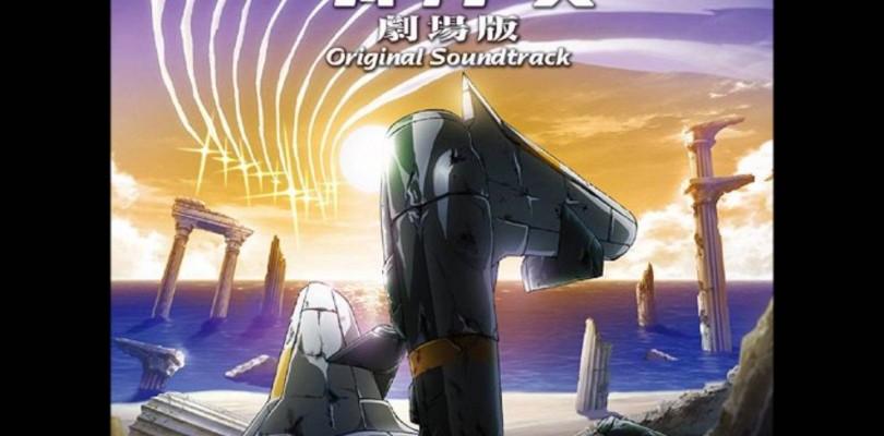 DVD Watashi no kanashimi