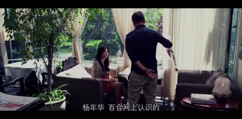 DVD Wo Yuan Yi