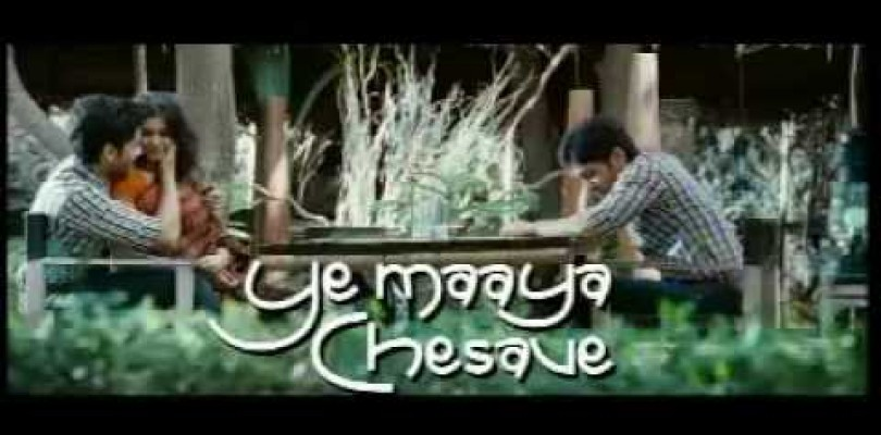 DVD Ye Maaya Chesave